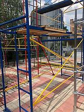 Строительные рамные леса комплектация  2 х 6 (м)