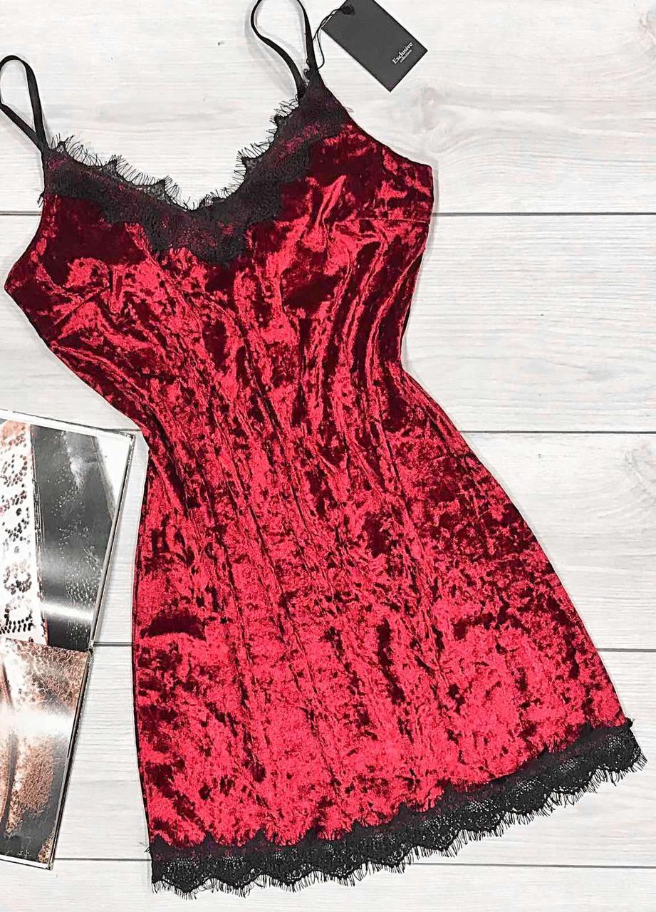 Домашнее велюровое платье с кружевом.