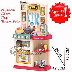 Детская кухня с водой / детский игровой набор кухня 65 предмета