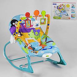 Детское кресло-качалка для мальчика синяя / шезлонг для новорожденных / качалка для младенцев в коробке