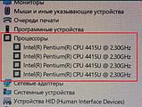 Екран 17.3 Ігровий Ноутбук Lenovo 330 17 + (Чотири ядра) + 12 ГБ DDR4, фото 5