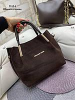 Модная женская сумка и сумка женская кросс боди на плечо коричневая