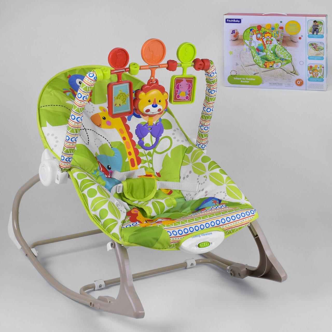 Детский шезлонг качалка для детей погремушки, музыка, вибрация, в коробке