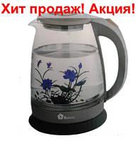 Электрочайник (с цветком) Domotec DT-820 2л 2000ВТ лучший прозрачный стеклянный большой Электрический чайник