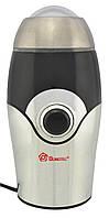 Кофемолка MS-1107 200W Silver (5610)
