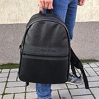 Стильный рюкзак Келвин Кляйн черный городской кожаный портфель Calvin Klein мужской женский унисекс сумка