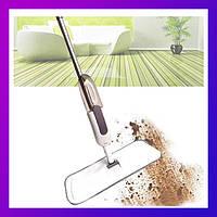 Профессиональная швабра с распылителем (пульверизатором) Aurora моп для уборки и мытья пола и окон