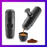 Портативная карманная эспрессо кофемашина молотый кофе ручная мини кофеварка для отдыха туризма