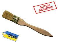 Кисть малярная плоская 30х14 из натуральной щетины для краски и лака Украина