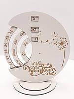 """Вечный календарь из ДВП """"Happy Valentine's Day"""""""