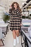 Трикотажное  женское платье - рубашка Размеры: 52,54,56,58!, фото 4