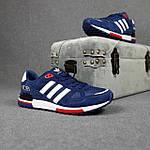Чоловічі кросівки Adidas ZX 750 (сині з червоним) 10345 замшеві чоботи повсякденні спортивні кроси, фото 6