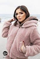 Женская двусторонняя куртка из эко-овчины и плащевки с капюшоном розового цвета. Модель 29191. Размеры 42-48