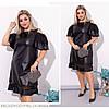 Р 50-60 Ошатне шкіряне плаття з відкритими плечима Батал 23298