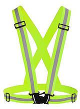 Светоотражающий жилет сигнальный (подтяжки) салатовый  универсальный для мото, вело, активного отдыха
