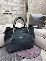Вместительная замшевая женская сумка шоппер + маленькая сумочка клатч комплект