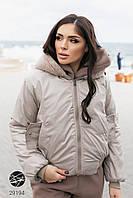 Женская двусторонняя куртка из эко-овчины и плащевки с капюшоном бежевого цвета. Модель 29194. Размеры 42-48