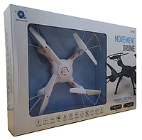 Квадрокоптер QY66-X05 c WiFi камерой ( Черный, Белый)