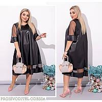Р 50-60 Ошатне шкіряне плаття трапеція з прозорими вставками Батал 23300