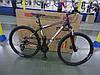 """Горный велосипед Crosser Grim 29"""" (рама 21), фото 6"""