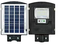 Светильник уличный на солнечной батарее с датчиком движения UKC Solar Street Light 1VPP 45W (5621)
