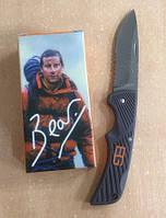 Нож складной GERBFR К-300 (14,5см)