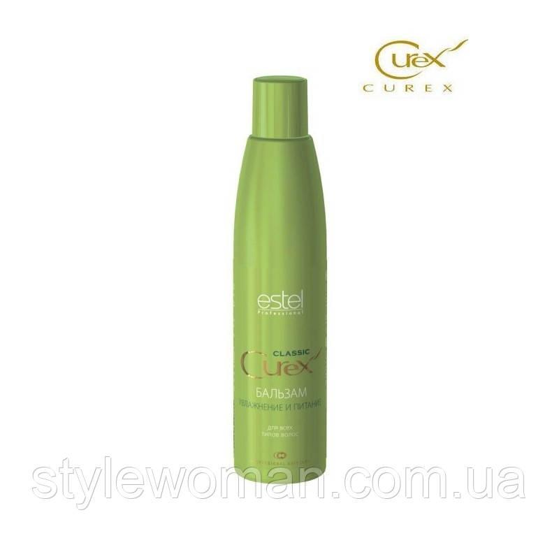 Бальзам Estel Curex Classic увлажнение и питание для всех типов волос Эстель