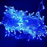 Гірлянда Бахрома 3 метри 120 лампочок (білий, синій, рожевий і мульти колір), фото 2