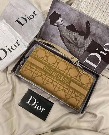 """Клатч женский Dior """"Бежевый"""", фото 2"""