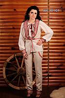Вышитый женский костюм с брюками, размер 44
