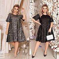 Р 50-60 Вечернее платье трапеция с пайетками Батал 23303