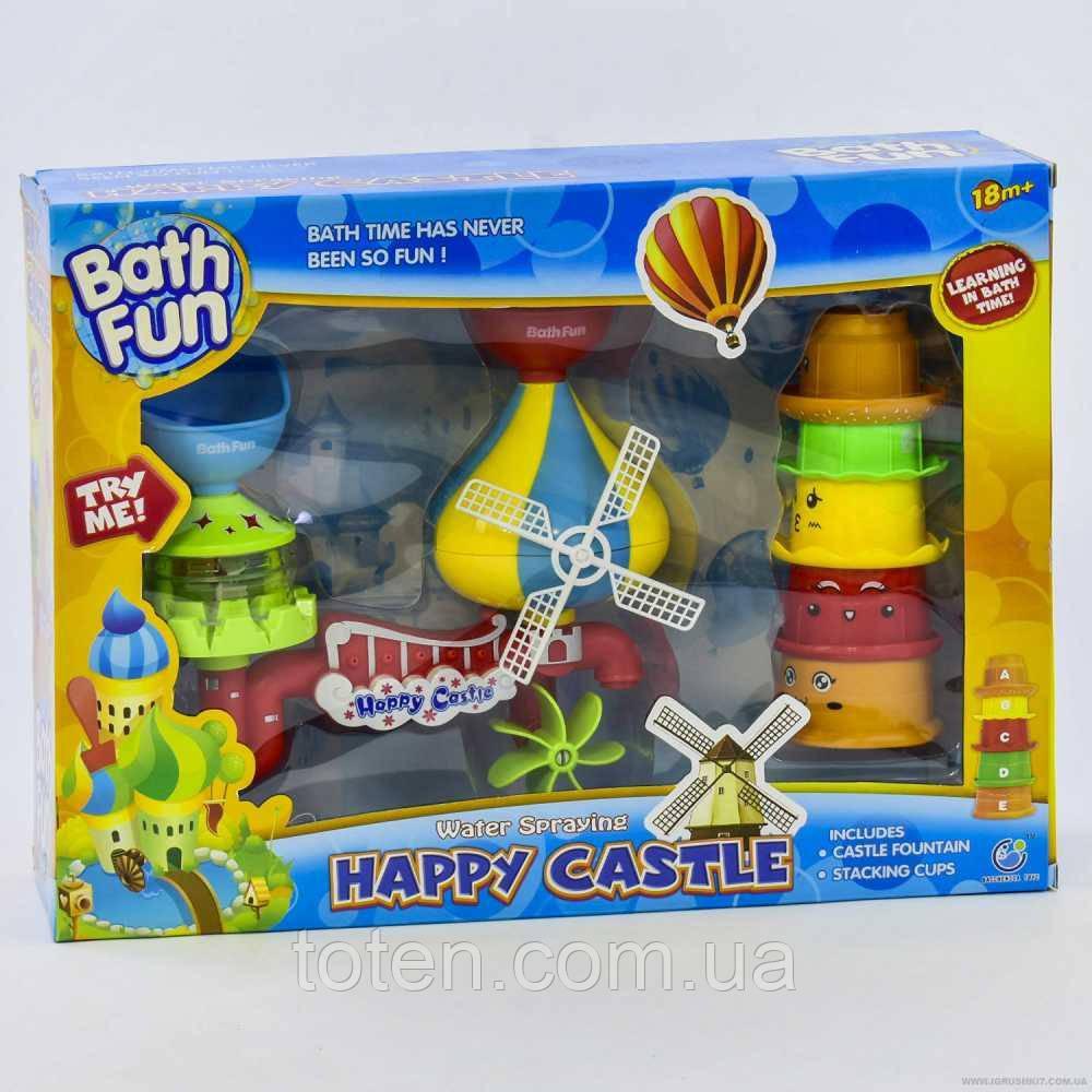 """Игрушка для ванной Водопад 9911 """"Счастливый замок"""".  Фонтанчик, 5 ёмкостей"""