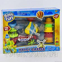 """Іграшка для ванної Водоспад 9911 """"Щасливий замок"""". Фонтанчик, 5 ємностей"""