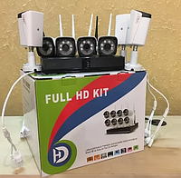 Комплект видеонаблюдения DVR KIT 6678 WiFi (8 камер) (без монитора) WiFi, для офиса, дома и дачи