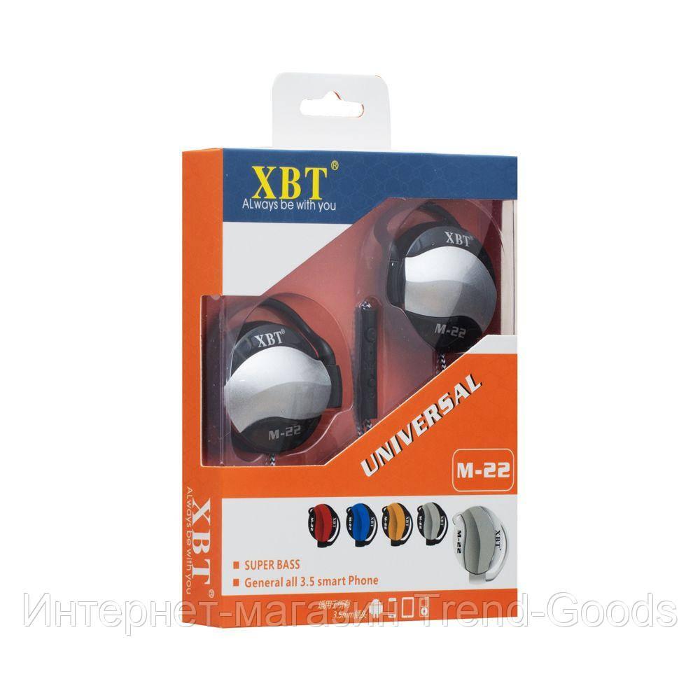 Наушники Xbt M-22 SKL11-232697