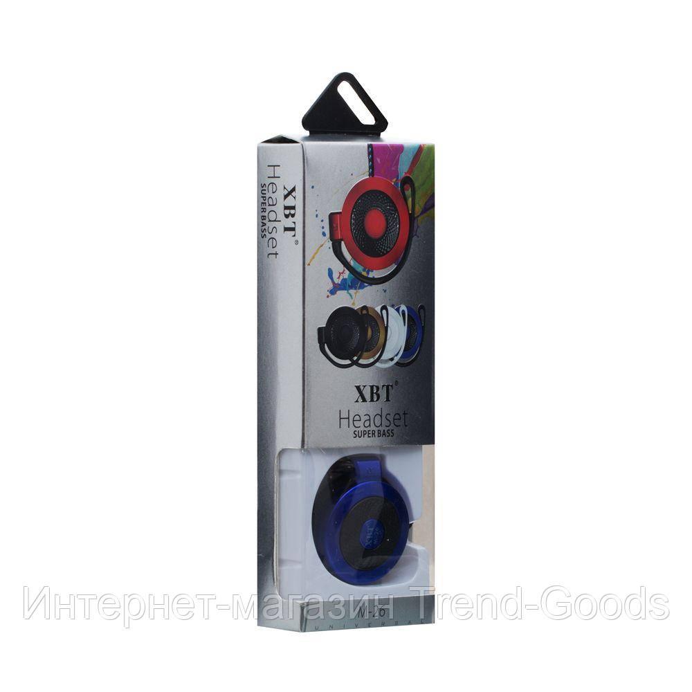 Наушники Xbt M-26 SKL11-232698