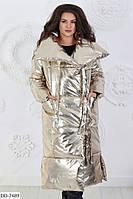 Зимнее женское длинное пальто батал, размеры 50-52, 54-56