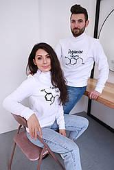 Парные свитера Гормоны белые