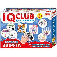 Учебные пазлы. Забавные зверьки. IQ-club для малышей (У) 13203008, фото 1
