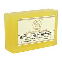 Натуральное аюрведическое мыло Сандал и Куркума Кхади 125 г Khadi Chandan Haldi Soap