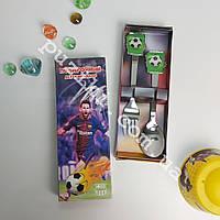 Подарочный набор столовых приборов для мальчиков Футбол