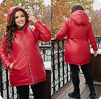 Куртка великого розміру, з 50-66 розмір