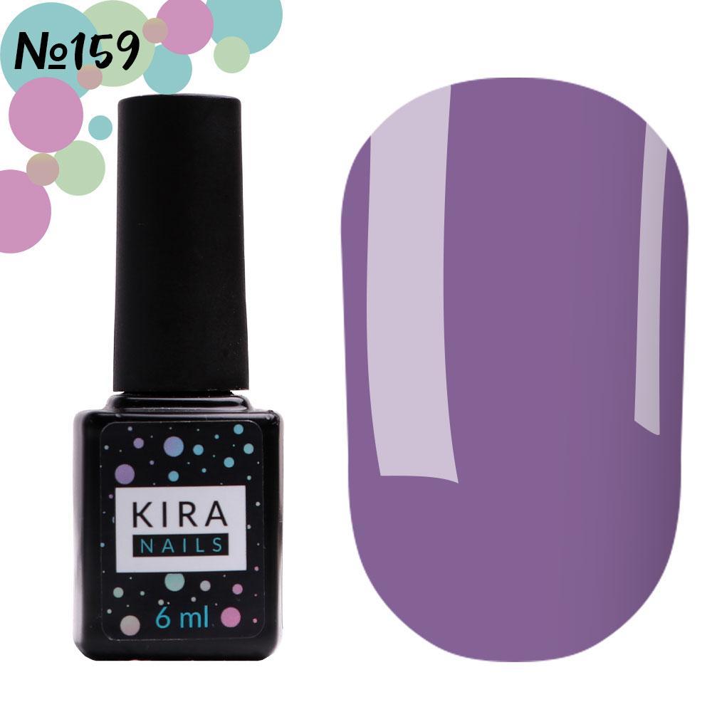 Гель-лак Kira Nails №159