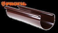 Водосточная система Profil 130 Водосточный желоб-3м (Водосток Профил)