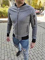 Мужская кофта бомбер с карманом на рукаве серая, фото 2