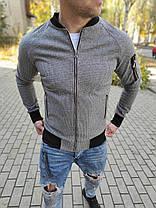 Мужская кофта бомбер с карманом на рукаве серая, фото 3
