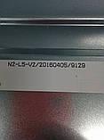 Світлодіодна лід підсвічування D-CNCF43D599, 910-430-1001/C003 (N2-L5-V2/20160405/9129) для телевізора SEIKI, фото 2