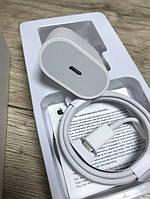 Быстрая Зарядка Apple iPhone 20W USB-C + Кабель Type-C на Lightning