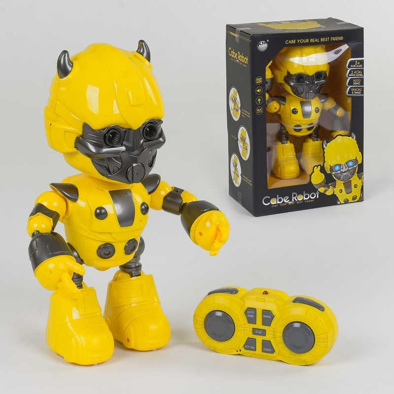 Робот на радіокеруванні 2028-82A