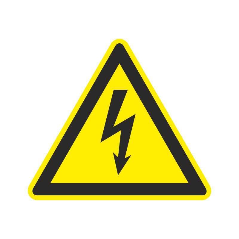 Наклейка (знак) безопасности большое напряжение висока напруга